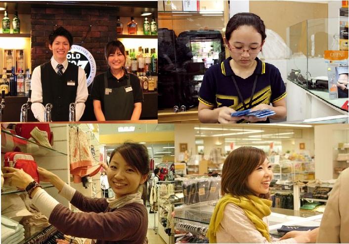 làm thêm ở Nhật Bản