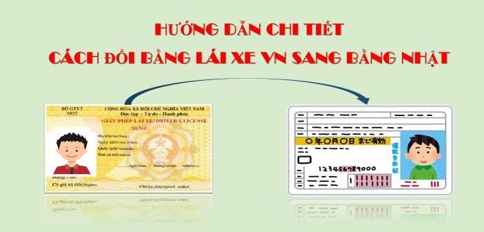 Đổi bằng lái xe Việt Nam sang bằng Nhật