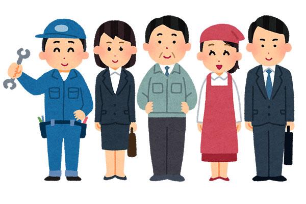 Danh sách 14 ngành nghề tiếp nhận lao động kỹ năng đặc định