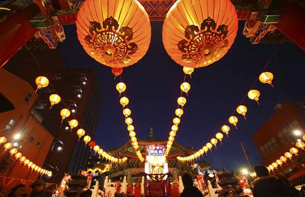 Lễ hội mừng năm mới Oshougatsu
