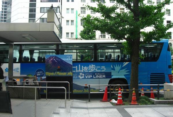 Di chuyển bằng xe bus đường dài