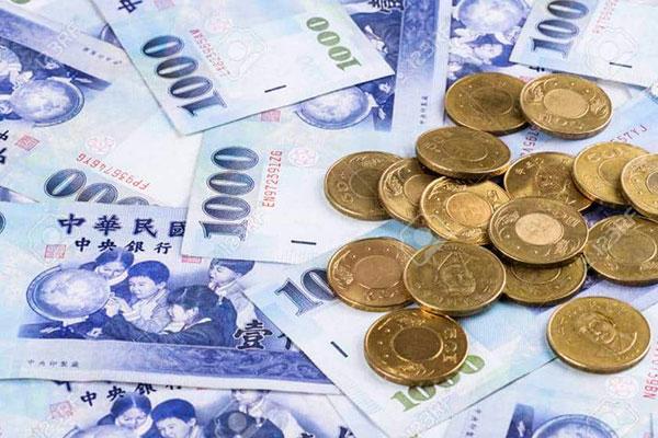 Tiền Đài Loan - Đài Tệ