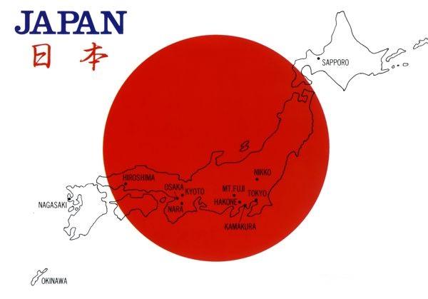 Ý nghĩa Quốc kỳ Nhật Bản la gi